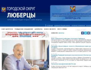 luberadm.ru screenshot