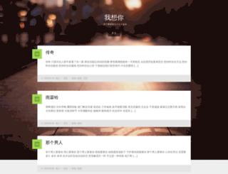 lubin.cc screenshot