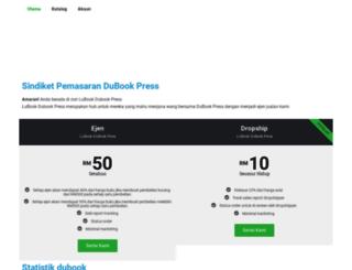 lubook.dubookpress.com screenshot