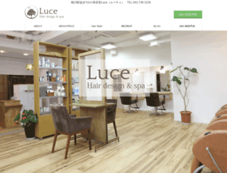 luce1014.net screenshot