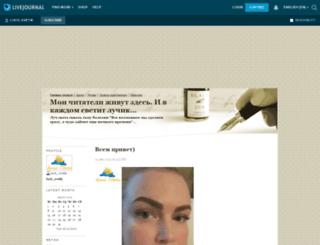 luch-svetik.livejournal.com screenshot