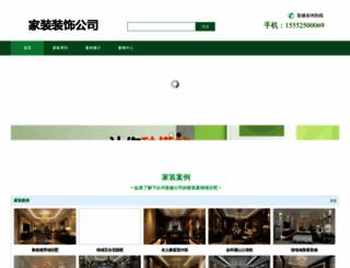 luchengsheji.cn screenshot