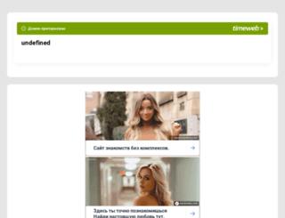 luchsport.ru screenshot