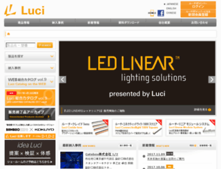 luci-led.jp screenshot