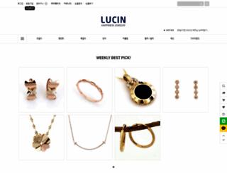 lucin.co.kr screenshot