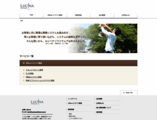lucinasoftware.co.jp screenshot