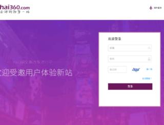 lucky.hai360.com screenshot