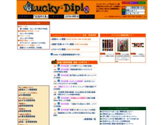 lucky.jp screenshot