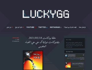 luckygg.com screenshot