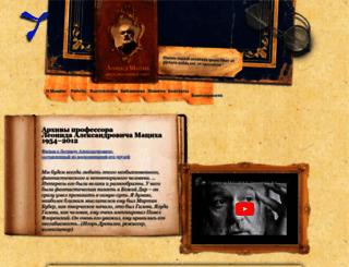 luckymirror.ru screenshot