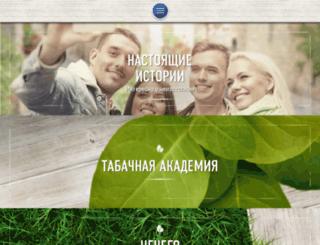 luckystrike.ru screenshot