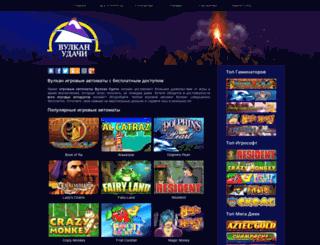 luckyvulkan.com screenshot