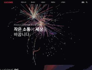 lucoms.co.kr screenshot