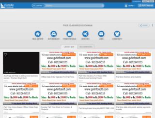 ludhiana.classi4u.com screenshot