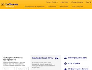 lufthansa.ru screenshot