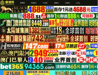 luherc.com screenshot