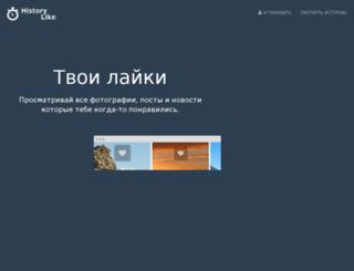 luinil.ru screenshot