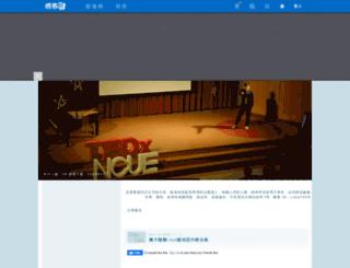 luke7459.pixnet.net screenshot