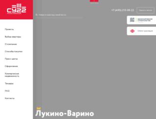 lukinovarino.ru screenshot