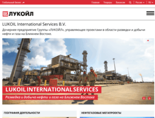 lukoil-overseas.ru screenshot