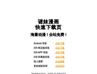 lulfx.com screenshot
