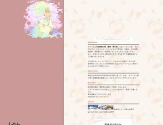 lullaby.soragoto.net screenshot