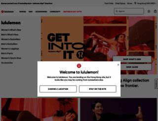 lululemon.com.hk screenshot