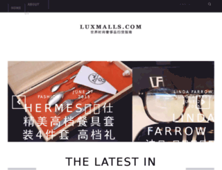 lumalls.com screenshot