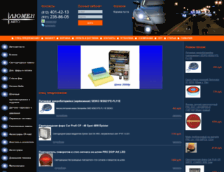 lumen-auto.ru screenshot