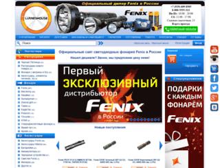 lumenhouse.ru screenshot