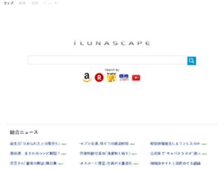 luna.tv screenshot