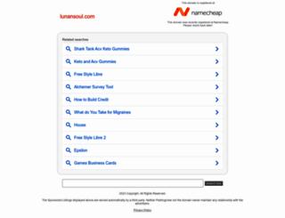 lunansoul.com screenshot