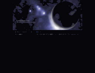 lunarians.net screenshot