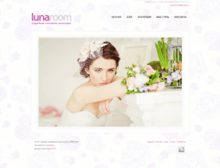 lunaroom.ru screenshot