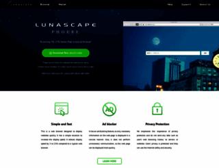 lunascape.jp screenshot