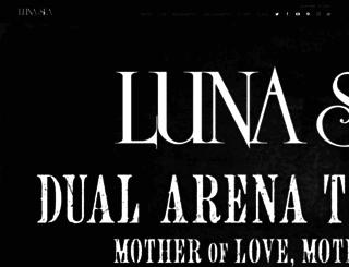 lunasea.jp screenshot