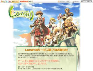 lunatia.mgame.jp screenshot