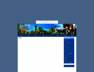 lunatia.ojaru.jp screenshot