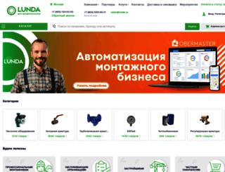 lunda.ru screenshot