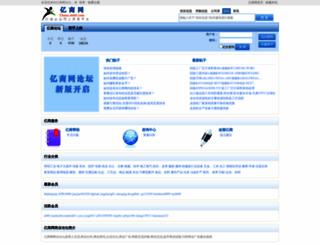 luntan.eb80.com screenshot