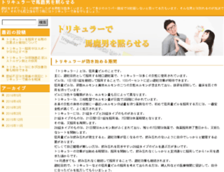 luoboxp.com screenshot