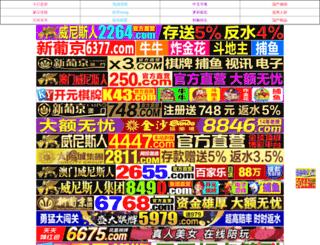 luokeniman.com screenshot