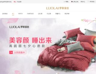 luolai.cn screenshot