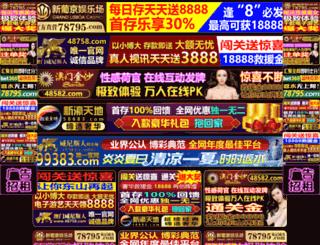 luoq.net screenshot