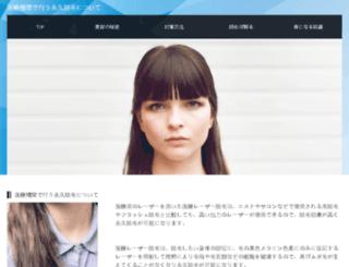 lupenka.net screenshot