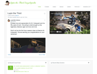 lupinencyclopedia.com screenshot