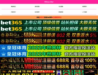luplan.com screenshot