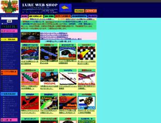 lure.jp screenshot