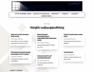 lusamut.net screenshot