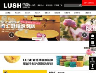 lush.digito.com.tw screenshot